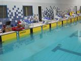 Центр водных видов спорта, Волгоград