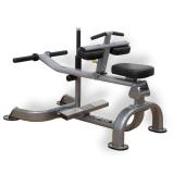 Тренажер для икроножных мышц сидя 7005
