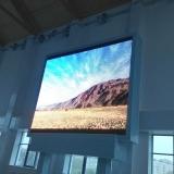 Видеотабло полноцветное Altoona