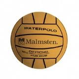 Мячи женские для водного поло WP4