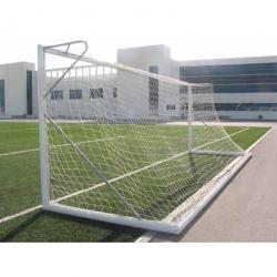 Ворота футбольные юниорские S6.S6416
